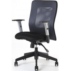 Alba Kancelářská židle LEXA bez podhlavníku, antracit